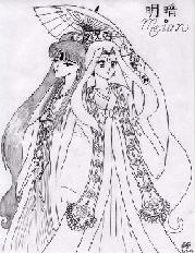meian-kimono.jpg