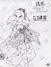 yuki-kimono.jpg